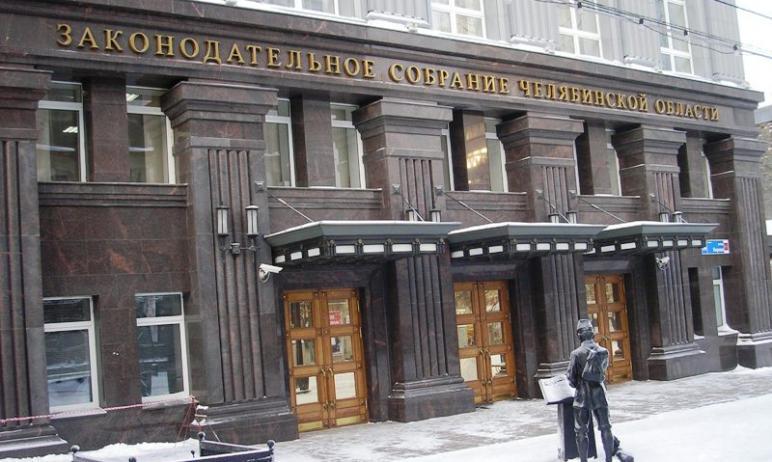 Сегодня, 28 января, заседание Законодательного собрания Челябинской области седьмого созыва начал
