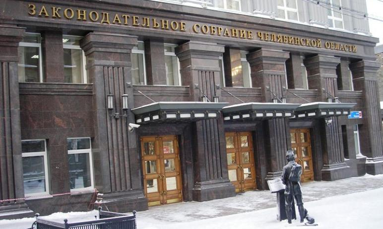 Депутаты Законодательного собрания Челябинской области бурно обсудили вопросы размеры заработной