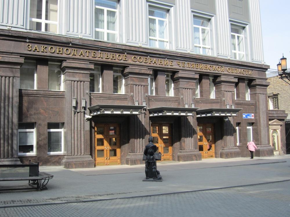 Соответствующий законопроект одобрили депутаты Законодательного собрания области региона на состо