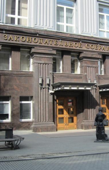 Сотрудникам аварийно-спасательных служб Челябинской области будут предоставлены дополнительные ме