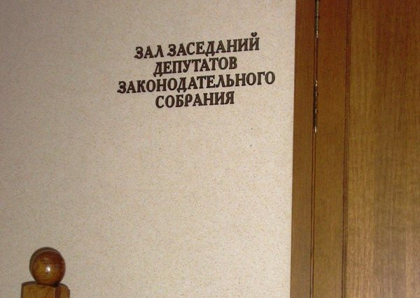 Как сообщил агентству «Урал-пресс-информ» Алексей Суздалов, в Челябинской области «расплодилось»