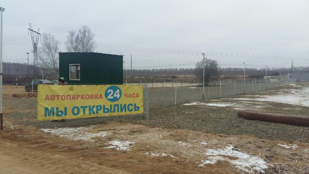 Как сообщил агентству «Урал-пресс-информ» эксперт Общественной палаты Челябинской области, директ