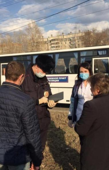 Жителям Челябинской области разъяснили, какие сведения должны содержаться в справках, которые выд